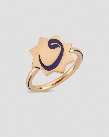 Picture of SELJUK STAR RING