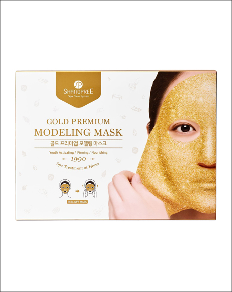 Picture of GOLD PREMIUM MODELING MASK