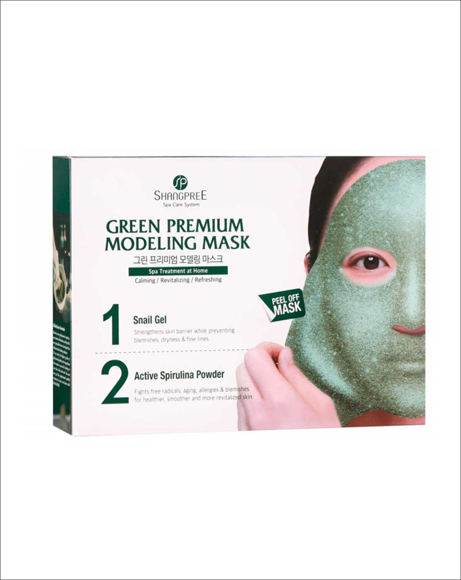 Picture of GREEN PREMIUM MODELING MASK